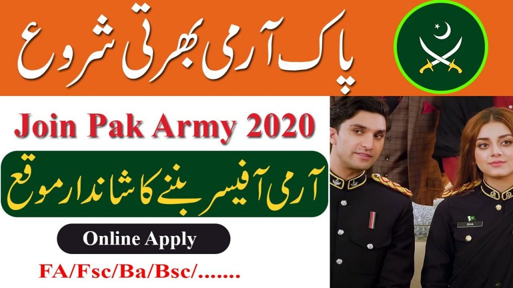 Join Pak Army Online Registration 2021 | www.joinpakarmy.gov.pk