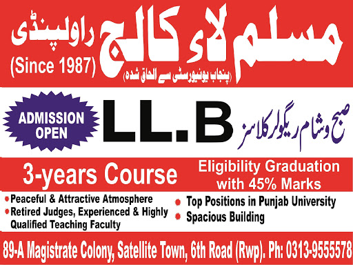 Muslim Law College Admission 2021