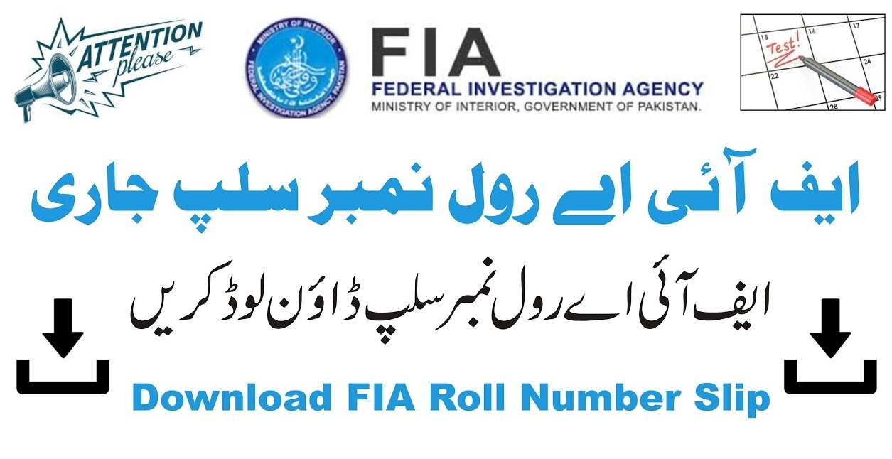 OTS FIA Jobs 2021 Application Form Download