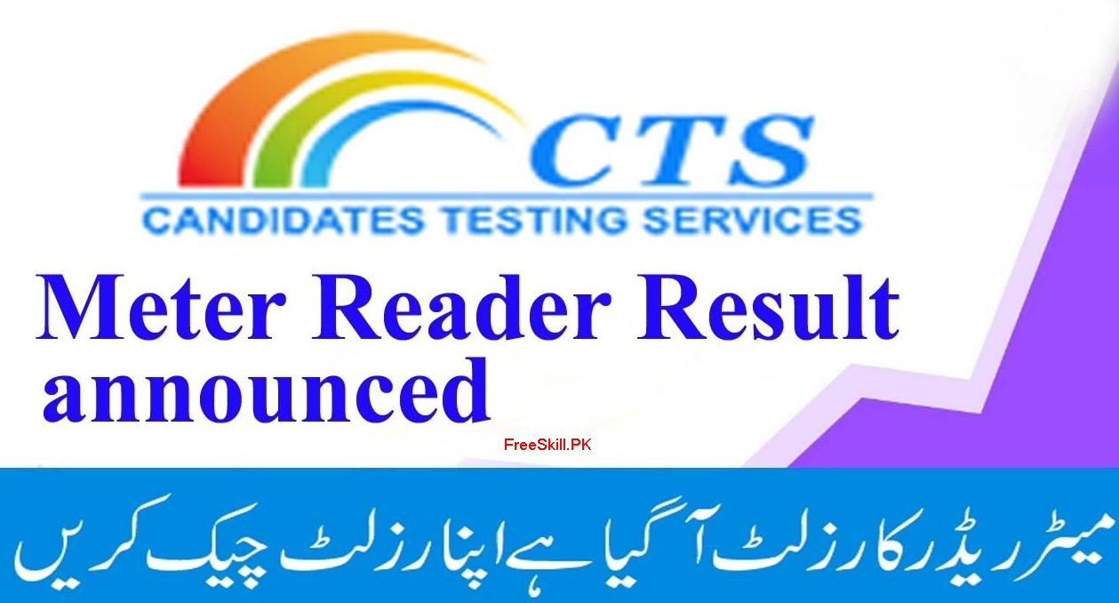 CTS Result 2021 Answer Key, Roll Number Slip