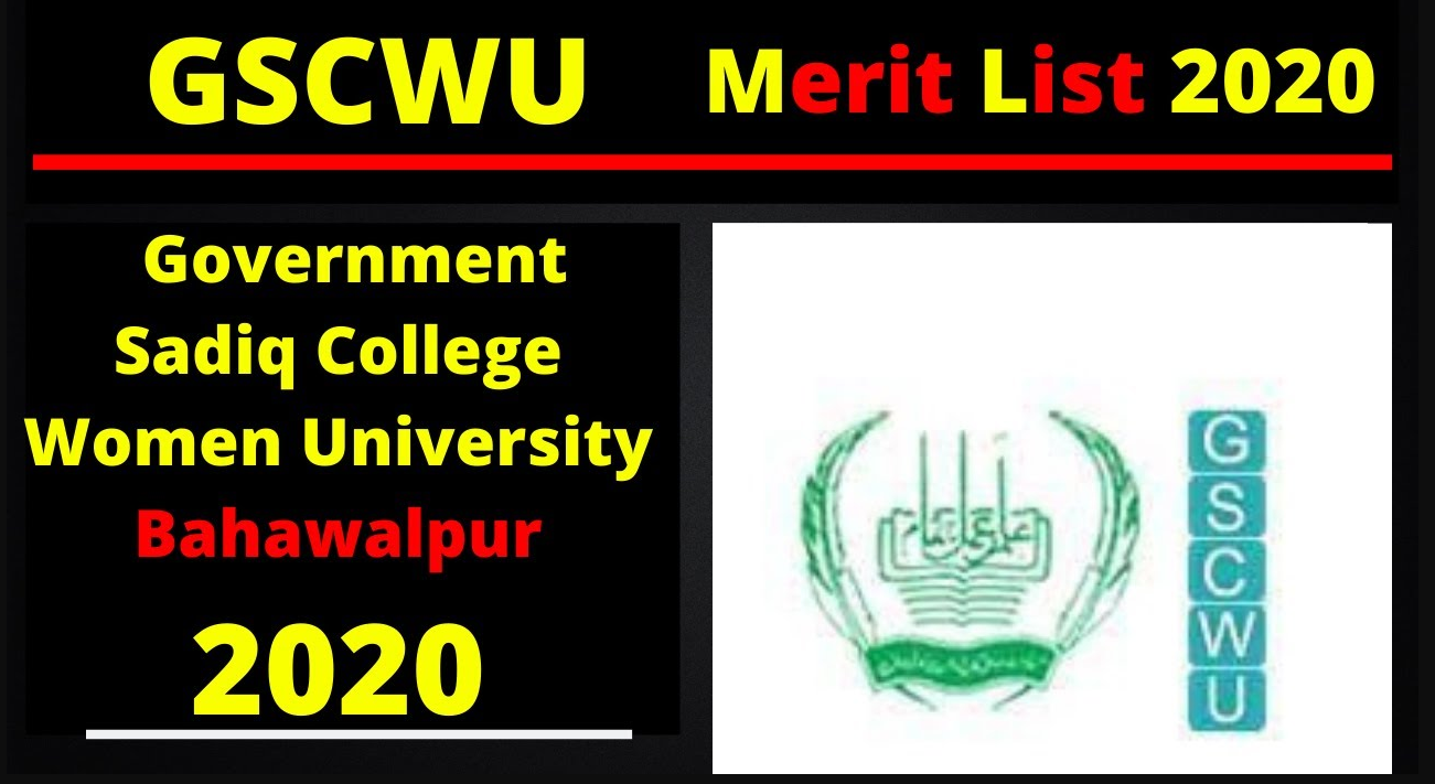 GSCWU Merit List 2021  Check