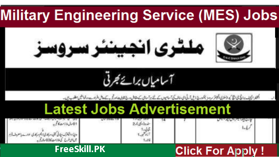 MES Jobs 2021 Test Result, Merit List