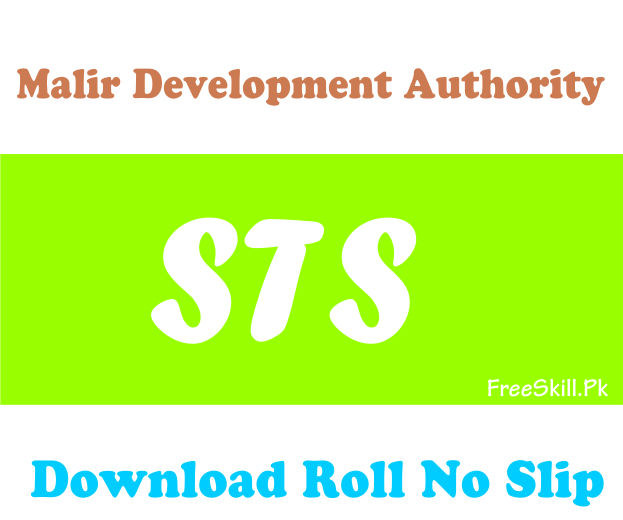 MDA STS Roll No Slip 2021 Download