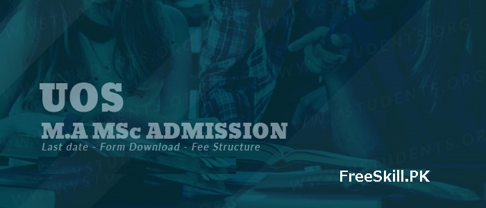 Sargodha Admission Form