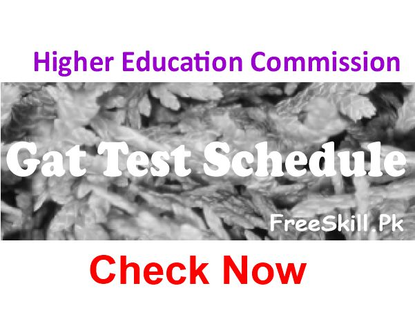 Hec Law Gat Test Schedule 2021 Test Date