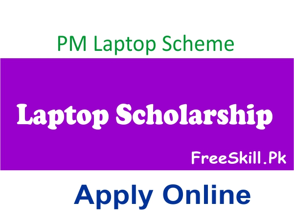 Laptop Scholarship 2021 For Matric Students Apply Online
