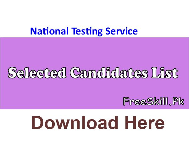 NTS List Of Selected Candidates