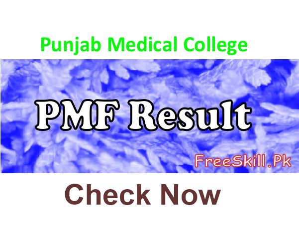 PMF Result 2021, Punjab Medical Faculty Results