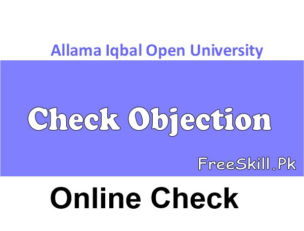 Aiou Objection 2021 Admission, Degree