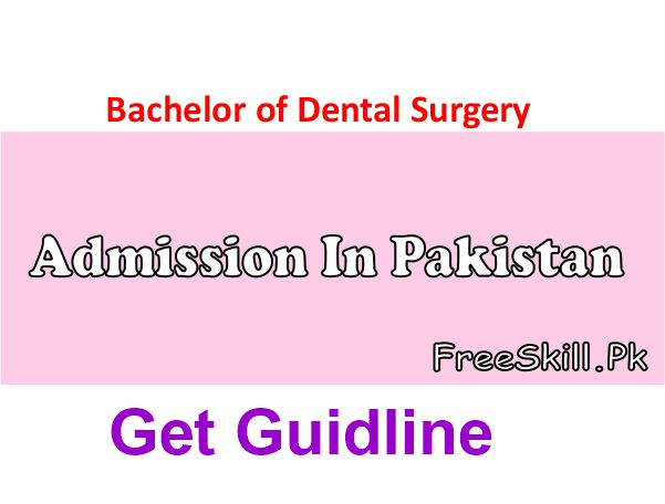 BDS Admission in Pakistan 2021 Eligibility Criteria