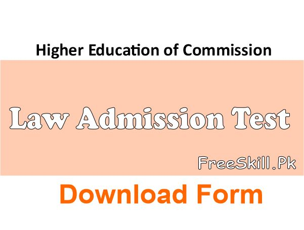 Hec Law Admission Test