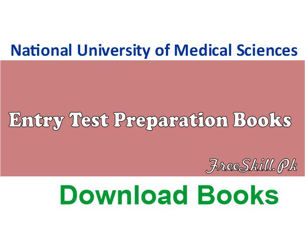NUMS Entry Test Preparation Books PDF 2021