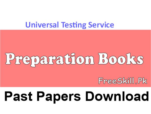 Uts Test Preparation Books PDF, Past Papers, Syllabus