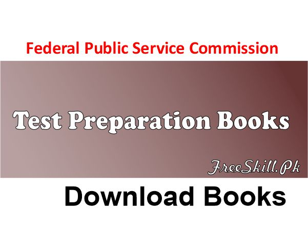 Fpsc Test Preparation Books
