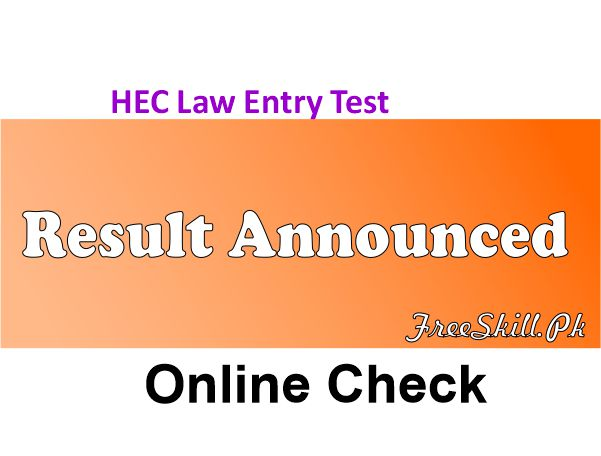 HEC Law Entry Test
