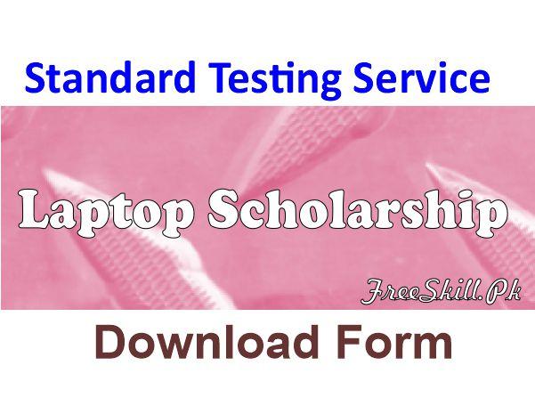 STSI Roll No Slip  2021 Laptop Scholarship