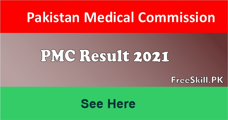 PMC Result