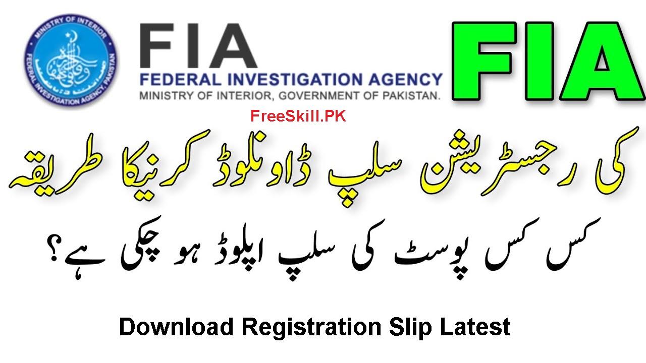 FIA Registration Slip