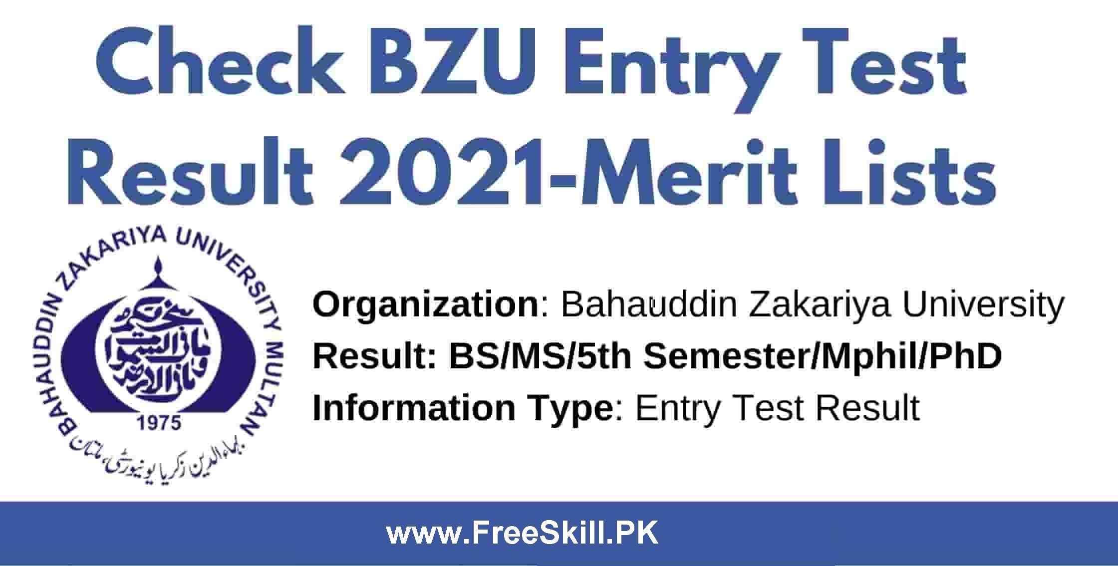 BZU Entry Test Result