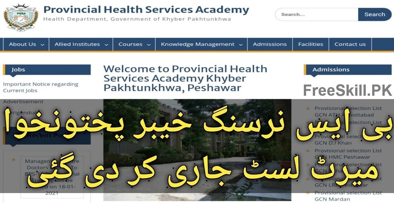 PHSA Merit List 2021